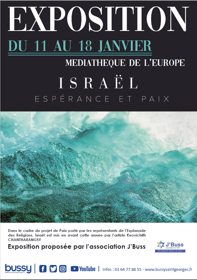 Exposition ISRAEL